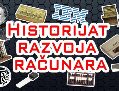 Historijat razvoja računara